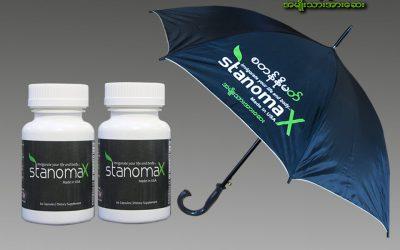 StanomaX